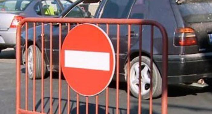 Circulație restricționată în centrul municipiului Satu Mare