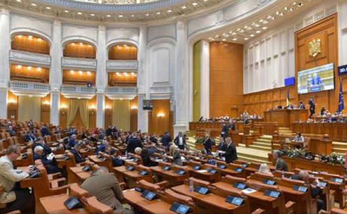 Ședința Camerei Deputaților, suspendată