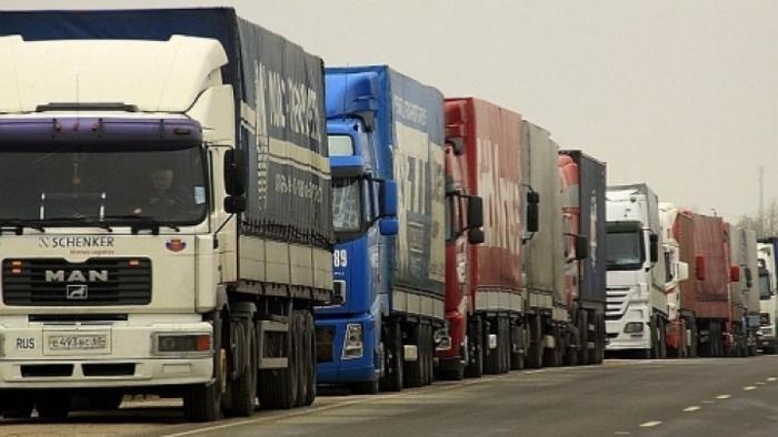 Trafic restricţionat pe teritoriul Ungariei. Vezi motivul
