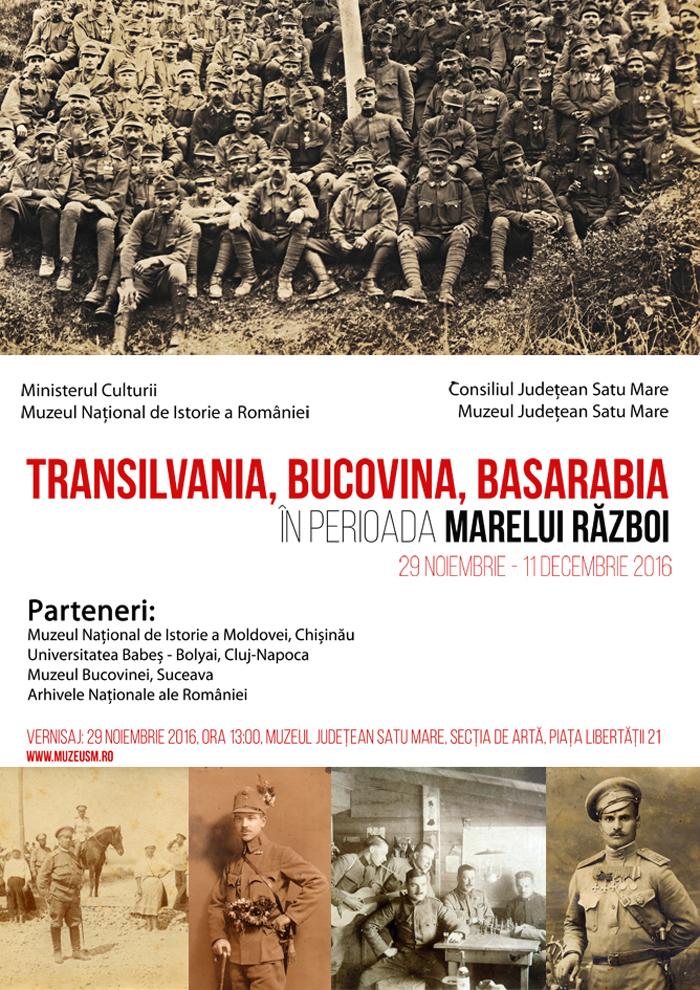 Expoziție dedicată Zilei Naționale a României