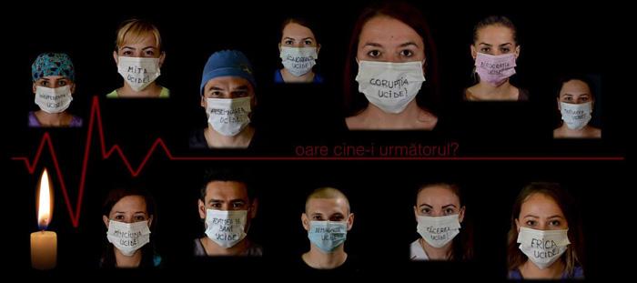 """Protest în fața Spitalului Județean: """"Alo, 112 ! Veniți urgent, ne omoară UPU!"""""""