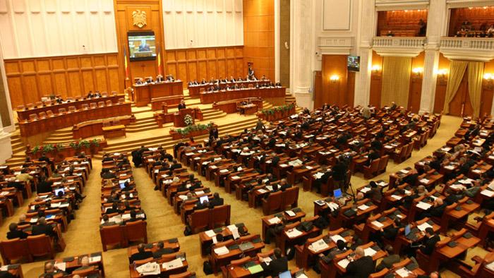 Parlamentului dezbate proiectul legii bugetului