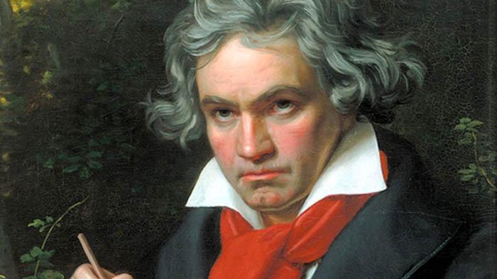 "Muzica lui Beethoven la Filarmonica ""Dinu Lipatti"""