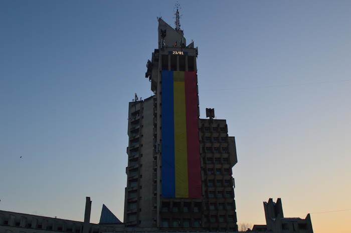 Tricolorul României, pe Palatul Administrativ