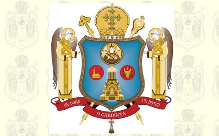 Episcopia Ortodoxă a Maramureșului și Sătmarului are stemă nouă. Cum arată