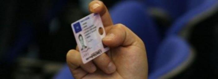 Plăţile pentru paşapoarte sau permise de conducere se vor putea efectua online
