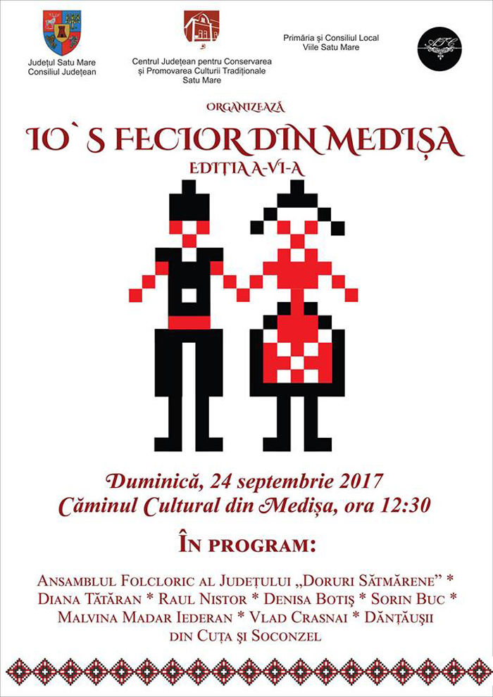 """""""Io-s fecior din Medișa"""", la cea de-a VI-a ediție"""