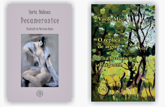 Doi poeți își lansează cele mai recente apariții editoriale