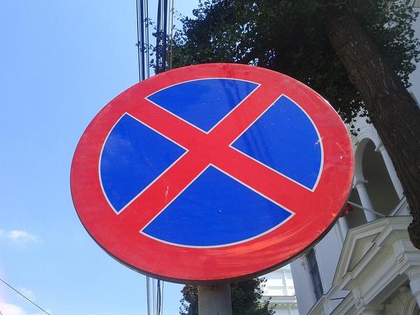 Oprirea interzisă pe o stradă din Satu Mare