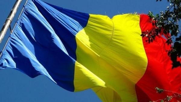Concurs de Ziua Națională a României