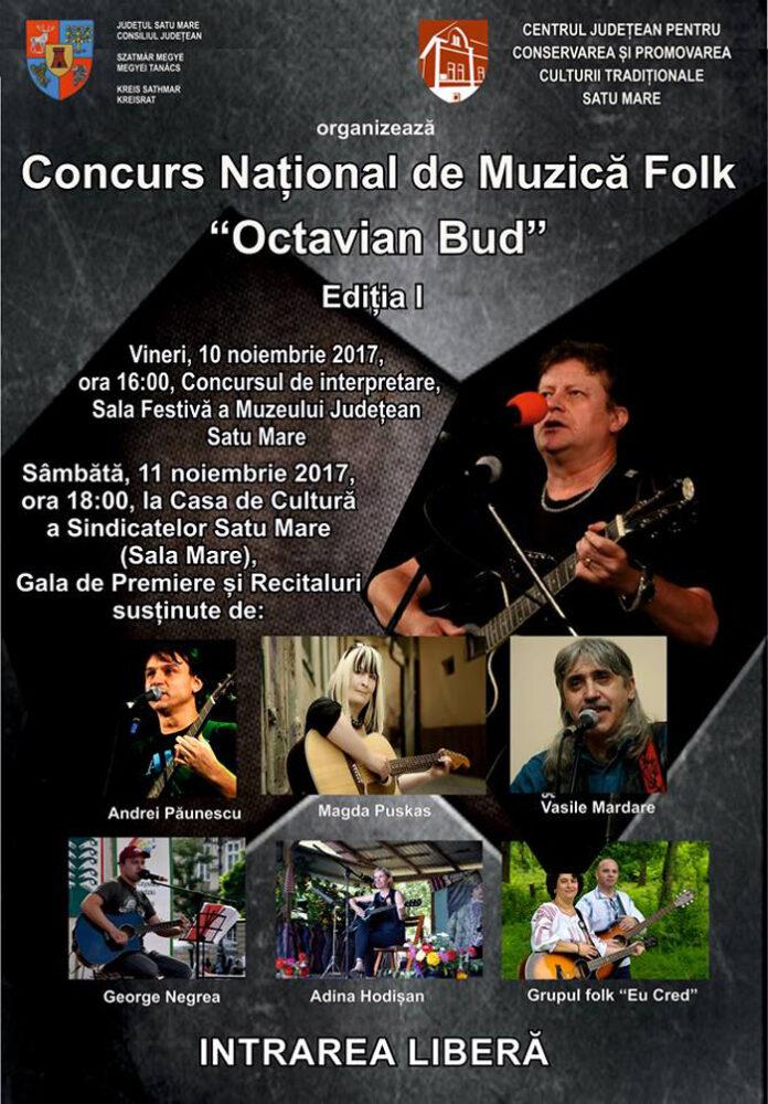 """Spectacol susținut de Andrei Păunescu la Festivalul de Muzică Folk """"Octavian Bud"""""""