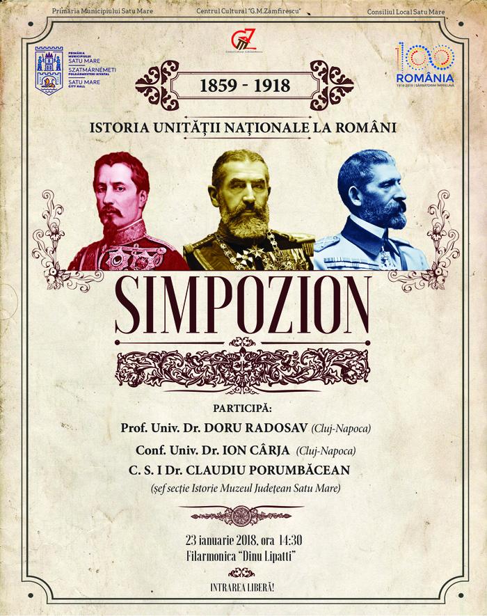 """Simpozion și concert aniversar la Filarmonica """"Dinu Lipatti"""""""