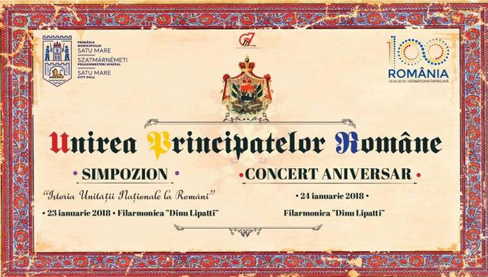 """Simpozion și spectacol de """"Ziua Unirii Principatelor Române"""""""