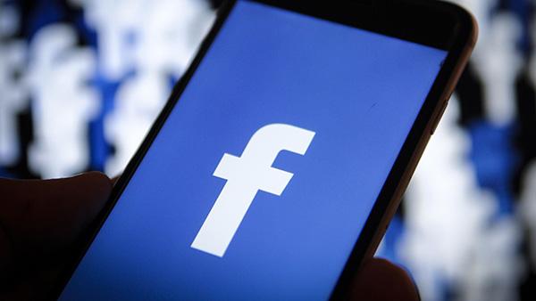 Santaj pe Facebook. O satmareanca, retinuta de politisti
