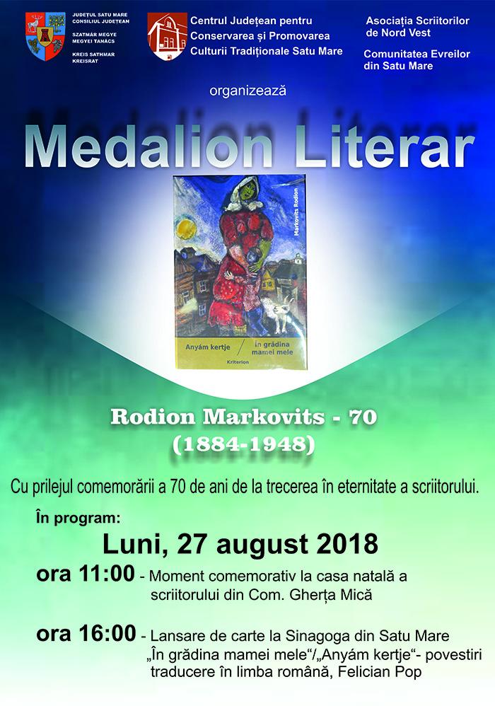 "Medalion literar – ""Rodion Markovits – 70"""