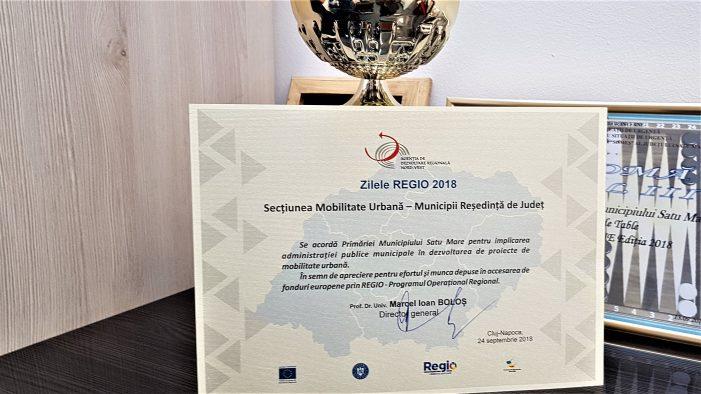Municipiul Satu Mare, premiat la Cluj. Proiect de peste 26 de milioane de euro (Foto)