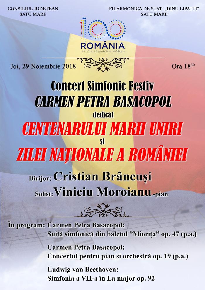 Concert festiv de Ziua Nationala a Romaniei