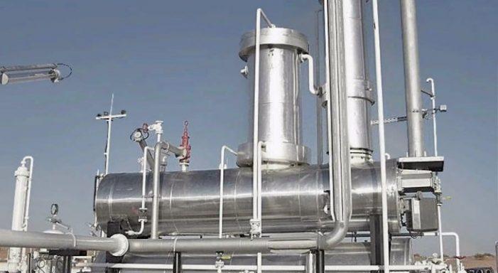 Polonezii de la Serinus Energy au obținut prelungirea licenței de la Moftin