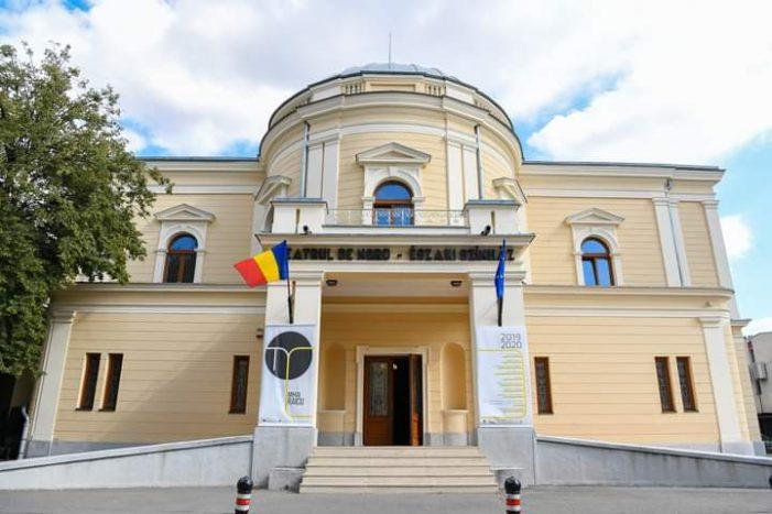 Peste 500.000 de euro pentru Teatrul de Nord. Ce se va face cu acești bani ?
