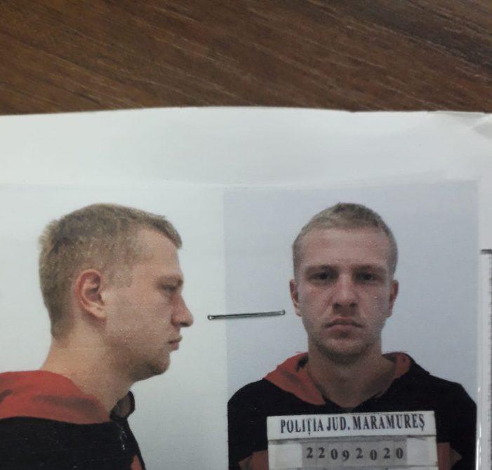 Doi tineri au evadat din arest ! Sunt cautati peste tot ! (Foto)