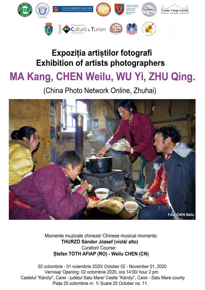 Festivalul Fotografiei Chineze, ajunge la Carei. Cand se deschide ?