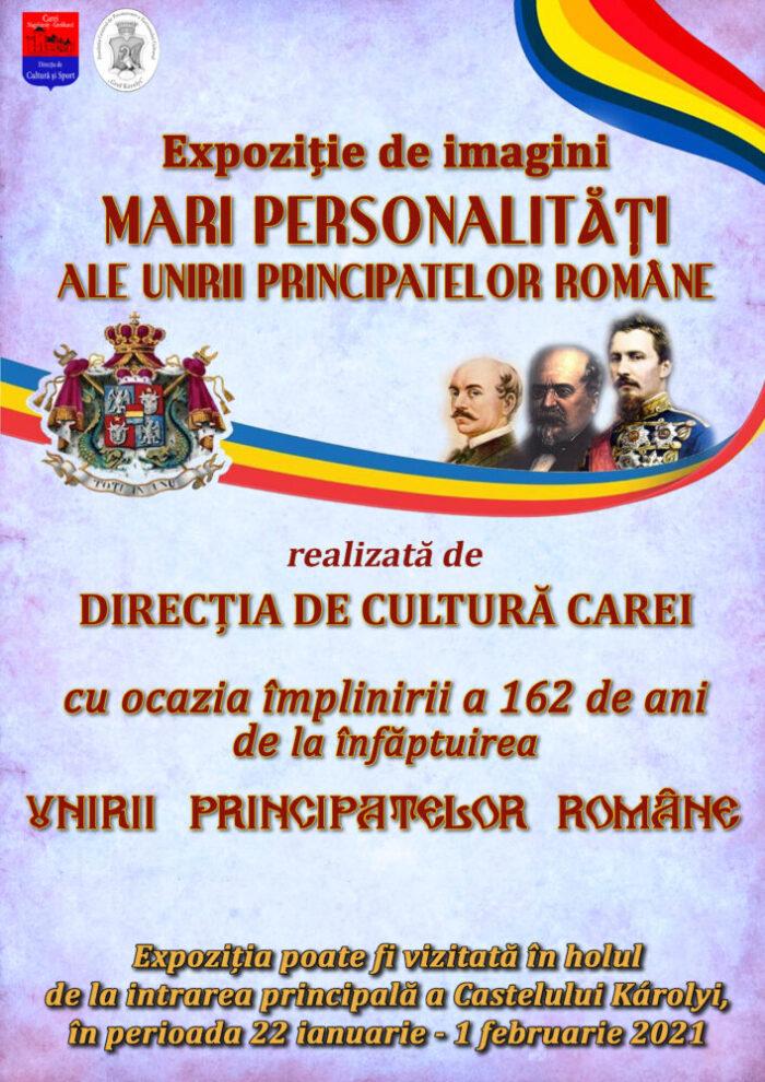 Suita de evenimente, dedicate Zilei Unirii Principatelor Romane