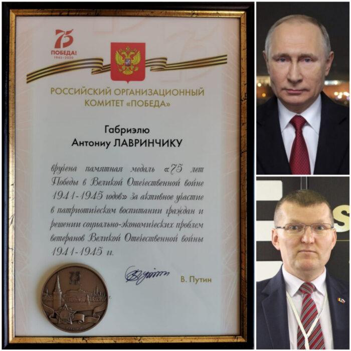 Vladimir Putin l-a premiat pe Gabriel Lavrincic românul care a intrat în Cartea Recordurilo