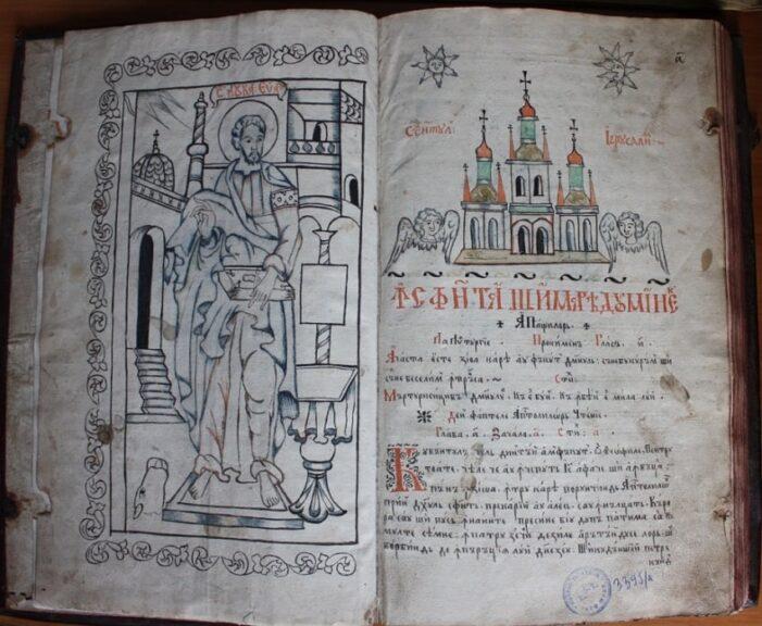 """Manuscrisul de la Bocicoel"", carte inedita expusa la Muzeul Judetean (Foto)"