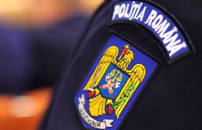 25 martie: Ziua Poliției Române, aniversată de Buna Vestire