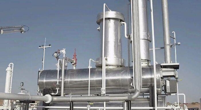 Serinus Energy se extinde la Moftin. Detalii în articol