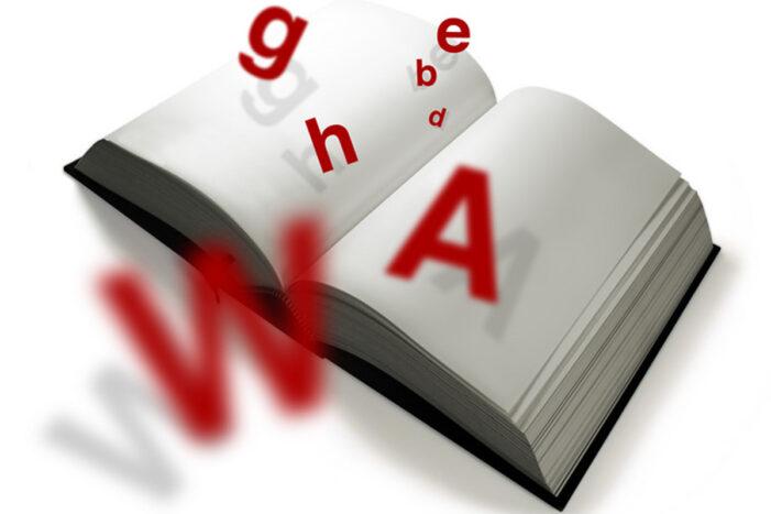 Cele mai lungi cuvinte din limba română. 5 dintre ele au peste 30 de litere