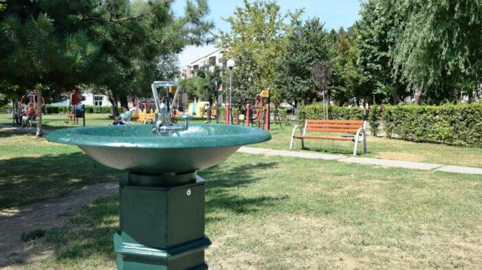 Cismele si dozatoare de apa in zonele aglomerate din municipiu