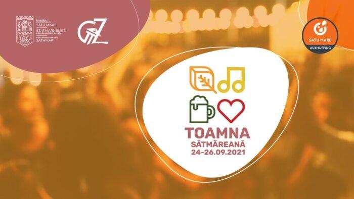 Andra si Inna vor concerta la Satu Mare (Foto)